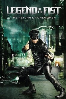 ლეგენდა მუშტზე / Legend of the Fist: The Return of Chen Zhen (Jing wu feng yun: Chen Zhen) ქართულად